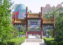 天津老城厢:今天的和明天的记忆 - 江雁玫瑰 - 江雁的博客