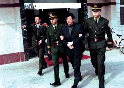 原河北省国税局局长李真今天上午被执行死刑-