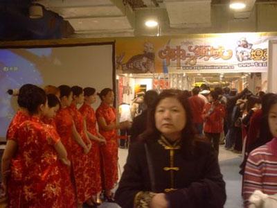 上海 动漫 米图/《神之领域》称霸上海米图动漫节