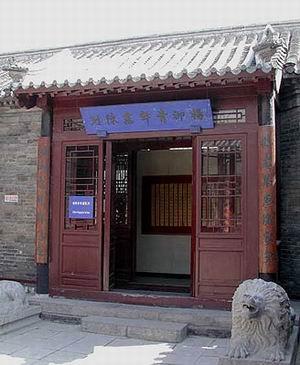 杨柳青年画博物馆-爱国教育基地-北方网-新闻中心