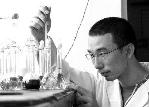【转载】南开大学再出化学奇才(图) - 洗尘 - .