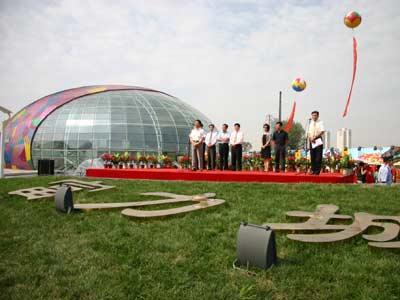 7月30日,富力集团旗下的天津富力城,北京富力城(龙吟半岛),富力·爱