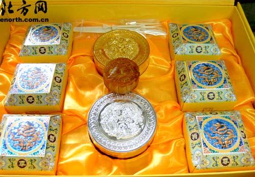 月饼纸盒diy手工制作