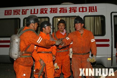 乌苏市/10月27日19时25分,新疆煤矿安全监察局接到报告称,乌苏市电站...