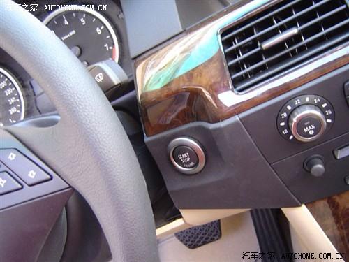 一触即发 国产宝马530i采用按键启动便捷装置高清图片