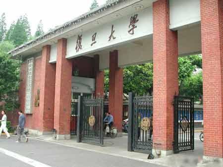 中国十大传媒院所之江湖南帝--复旦-记者摇篮,