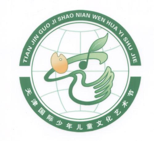 2006天津国际少儿艺术节会徽、吉祥物新鲜出