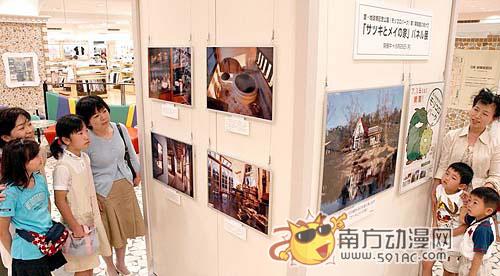 """写真 名古屋/""""皋月和梅的家"""",虽说是动画世界里的房子,却是有着日本昭和..."""