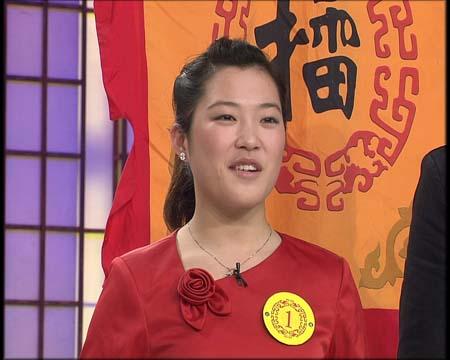 陈娜娜-鱼龙百戏-北方网-天