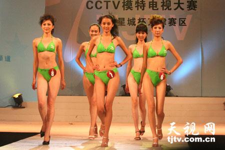 第七届cctv模特电视大赛京津赛区选拔赛完美落幕