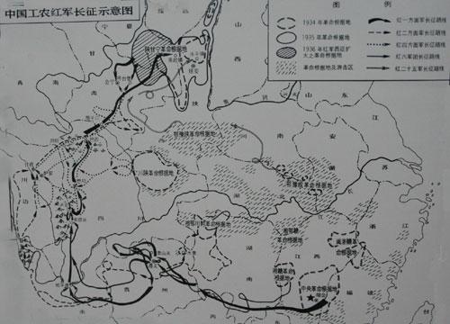 毛泽东长征手绘