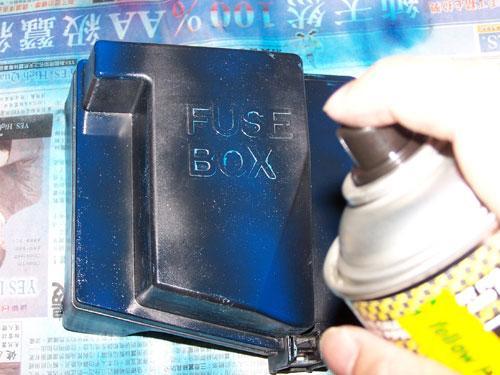 不使用底漆!图解DIY动手喷漆保险丝盒-保养,汽
