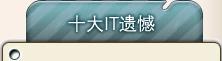 2050427_835810.jpg