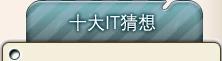 2050429_847040.jpg
