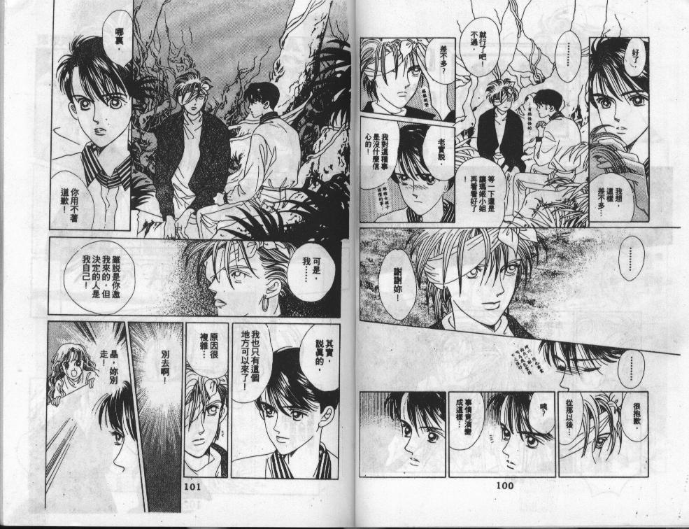 辉夜姬:辉夜姬一行人,作为天人,为了重回天上来到神渊岛寻找...