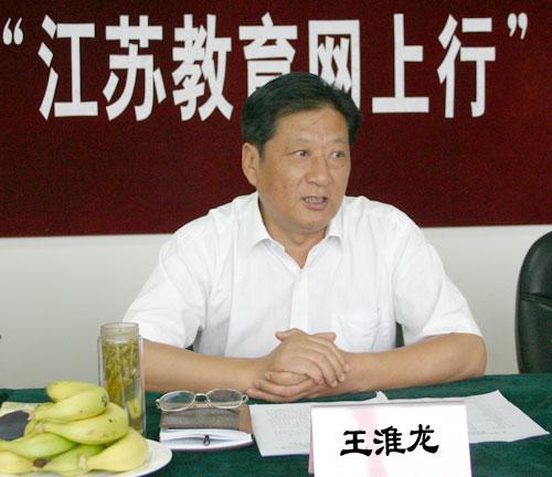 连云港:加强教师队伍建设 努力提高教师整体素