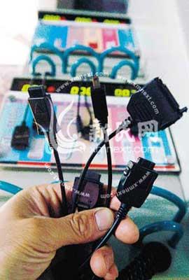 手机充电器接口