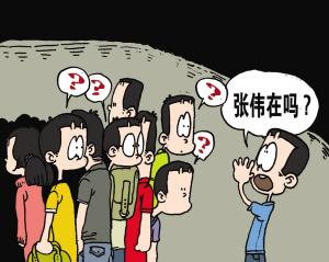 公安部直属事业单位_赤峰市直属事业单位_公安部通缉犯名单2014