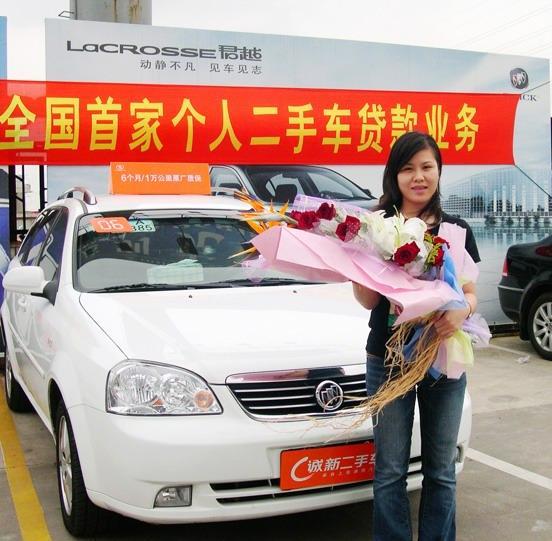 由此标志着上海通用汽车联合上汽通用汽车金融服务有限公司(GMAC高清图片