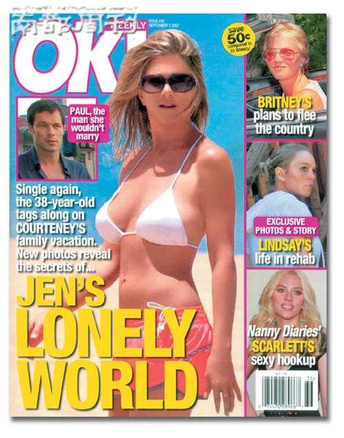 排行榜,统计今年1至6月,各个明星出现在知名娱乐杂志封面的频高清图片