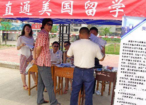 中国每年失踪人口_中国每年出国人口