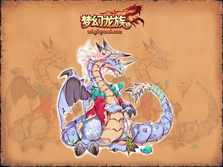 (二)——玩家龙族4年-龙族玩家相约 梦幻龙族 续龙族梦幻