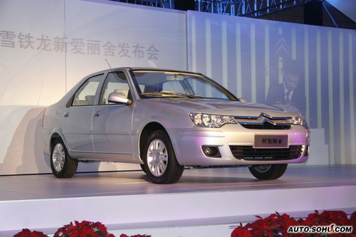 海马汽车的福美来2代也是在新三样之一的马自达323基础上改高清图片
