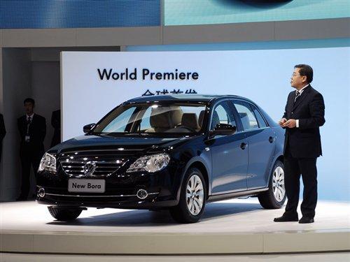 全球首发 一汽 大众新宝来亮相北京车展高清图片