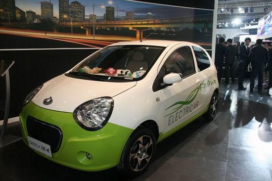 2008北京国际车展电动车一览高清图片