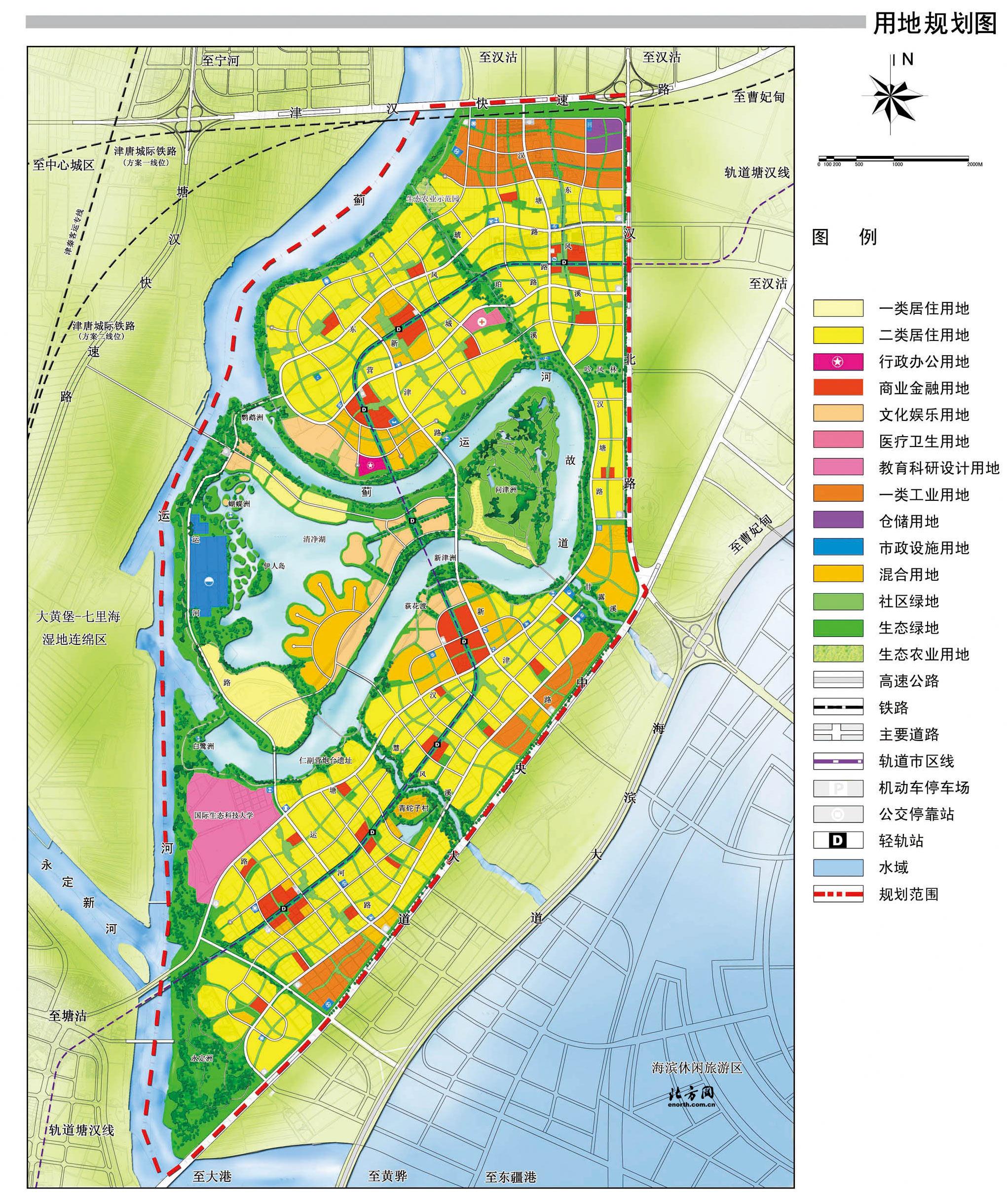中新生态城总体规划揭开面纱7月正式开工建设