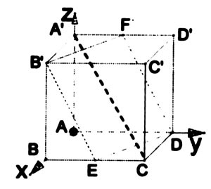 高考数学辅导:求空间图形中的角(组图)-高考,数学,辅导