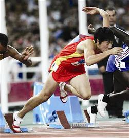刘翔今晚首跑 鸟巢 四天比赛现场设立捐款箱