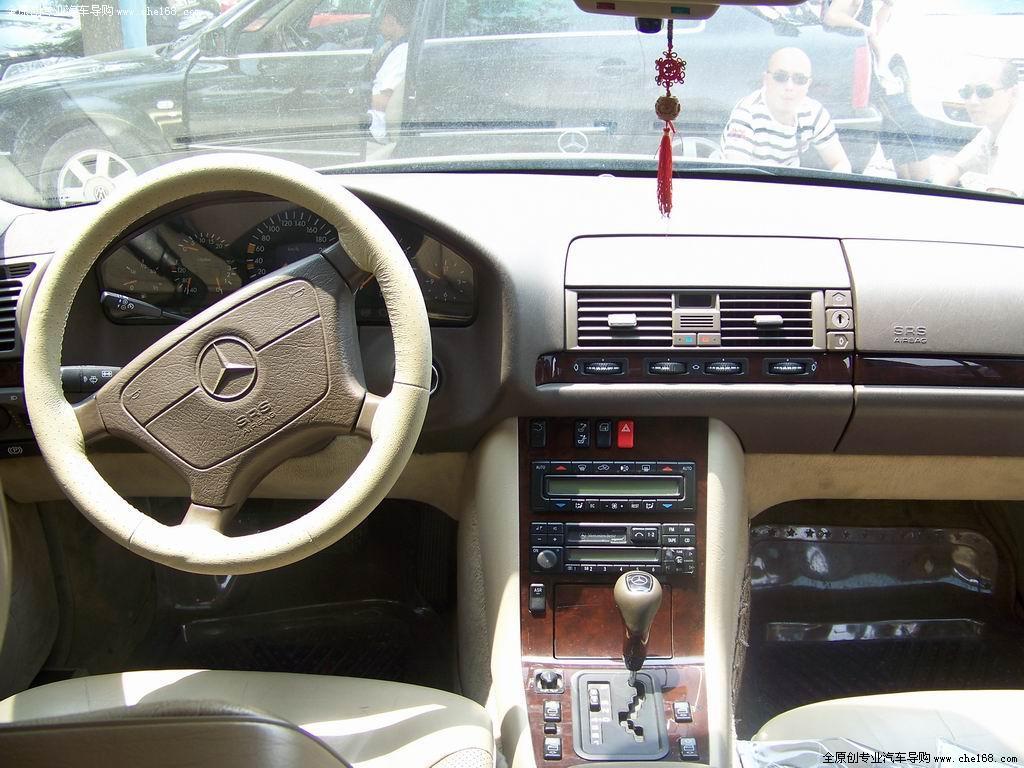 超值奔驰S320