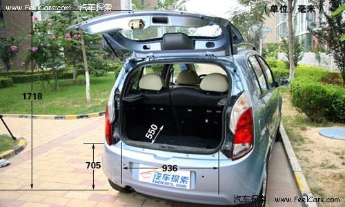 小车有大容 六款两厢小型车储物空间大比拼