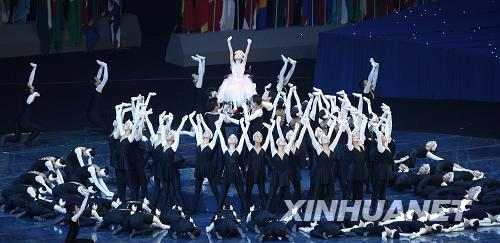 北京2008残奥会开幕式上文艺表演