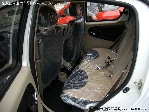 量产车吉利熊猫(图)
