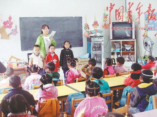 茂县幼儿园的早晨-茂县,幼儿园