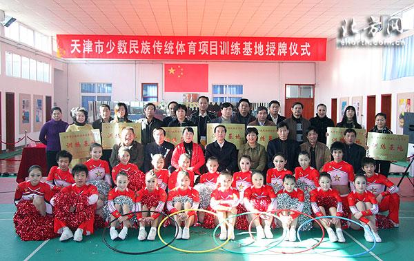 11月28日,天津市民委和天津市体育局共同举办的天津市少数民族传图片