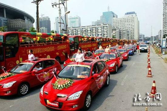 北京现代A级两厢车i30为玫瑰婚典指定用车(图