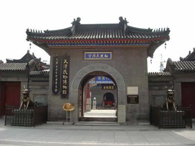 地址:天津市南开区古文化街图片