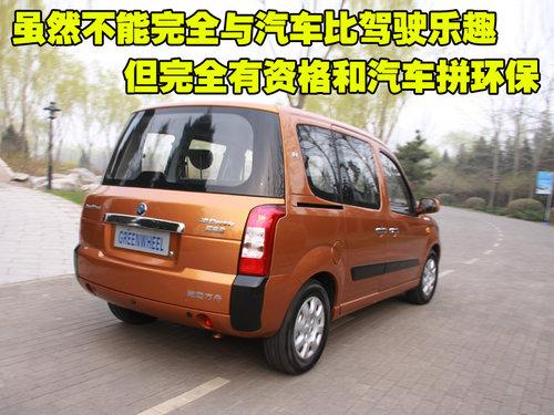 虽然小贵族和福田很令我心动,但它们与传统汽车相比,还是少高清图片