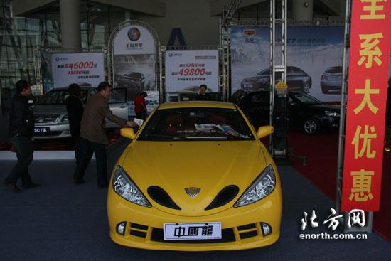 """新一代跑车——吉利中国龙.   与第一代美人豹比较,""""中国龙高清图片"""