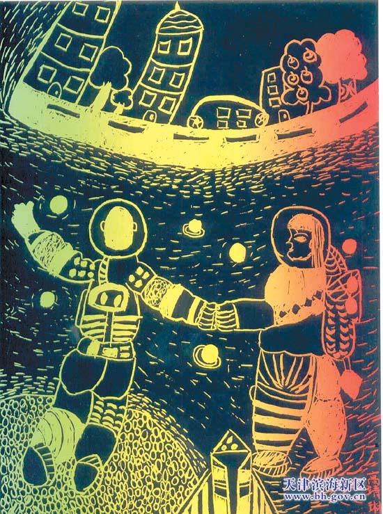 滨海新区小学生小学v新区校长:《飞向太空》作品绘画柳河图片