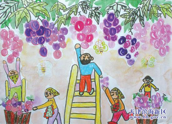 滨海新区小学生绘画大赛作品:《家乡葡萄熟了》