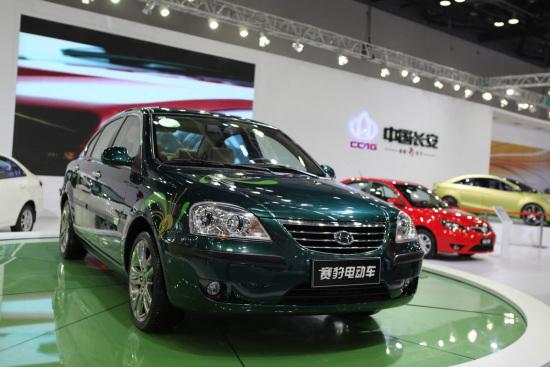 哈飞赛豹纯电动汽车高清图片