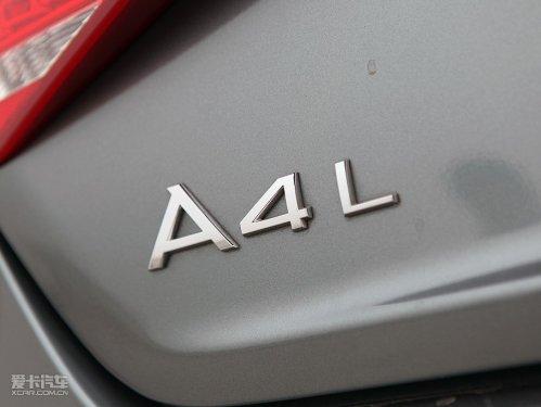 增加手动挡 2011款一汽奥迪A4L将上市高清图片