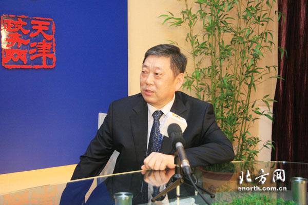 市发改委常务副主任张晓雁做客天津政务网(1)