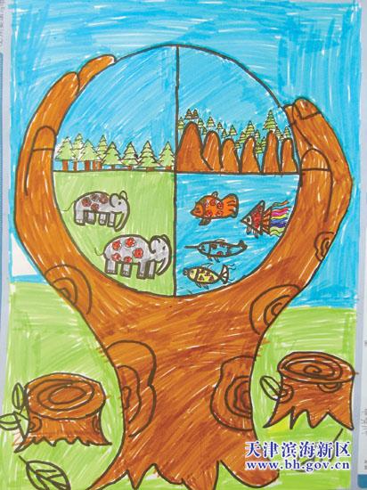 滨海新区小学生绘画大赛作品:《保护地球我的家》