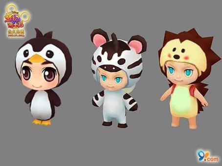 动物主题套装让孩子在人群中脱颖而出