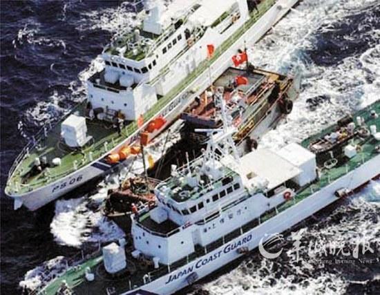 中日船只相撞_钓鱼岛附近海域近年多次发生中日船只相撞事件